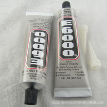2Pcs/lot 29.7ML E6000 Glue / Multi-purpose Super Clear E 6000 Adhesive Glue For Rhinestone / Diy Accessories Tool(China (Mainland))
