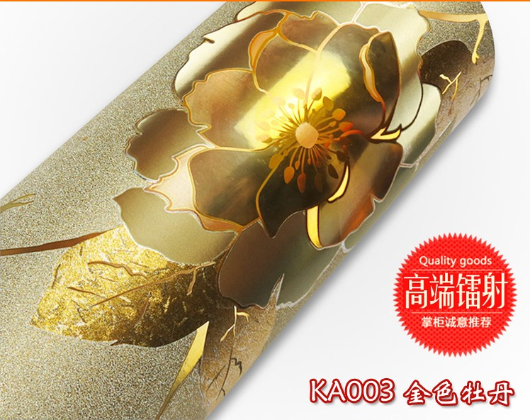 Laser gold foil gold peony wallpaper high-grade Chinese style wall stickers since sprinkled silver self-adhesive waterproof wall(China (Mainland))