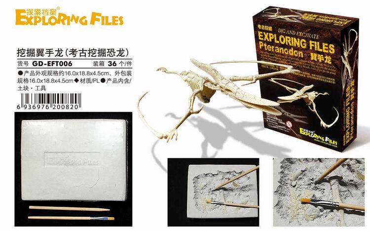free shipping EFT6 pterodactylus dig it out dinosaurs eacavation ktis educational toys Archaeological dinosaur<br><br>Aliexpress