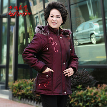 Free shipping !!! Middle-aged woman feel happy new mother dress big yards thick warm padded jacket Special / XL-4XL