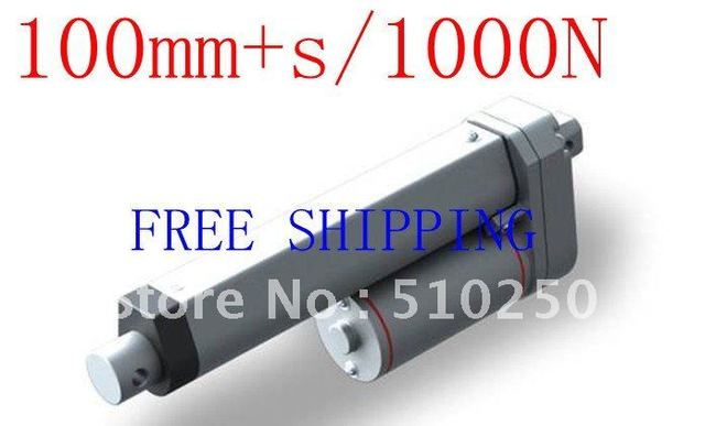 MD100/100mm Linear actuator,Electric actuator,DC Reciprocating motor,lift motor/100N-1000N./Free shipping