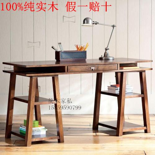 vintage bois massif tables moderne et minimaliste. Black Bedroom Furniture Sets. Home Design Ideas