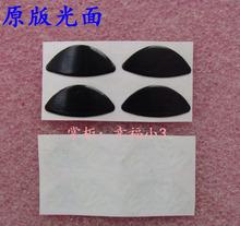 1 set original 3M mouse feet skates Logitech Mouse V320 V450 M505 M525 M545 Teflon 0.3mm glide - F&X international trade co., LTD store