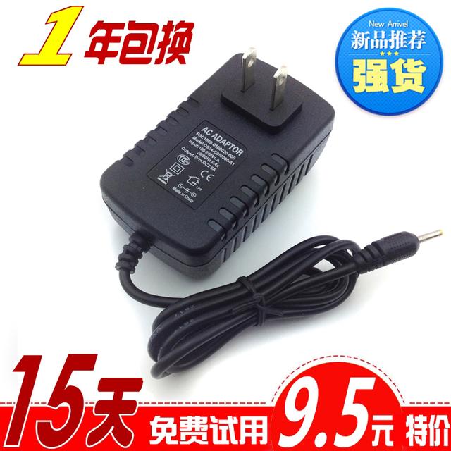 Chauvinist tablet charger g2 g6 q5 q1 p7 bandaotiehe p726h 5v 2a
