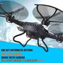 Rc Drones With Camera Hd Dron Camera Professional Drones Flying Camera Helicopter Remote Control Toys Quadcopter Jjrc H8c Copter