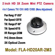 Buy New AHD TVI CVI CVBS mini ptz camera full hd p2p motorized zoom lens ptz dome camera,3x Optical Zoom 2MP Coax Dome Camera for $69.16 in AliExpress store