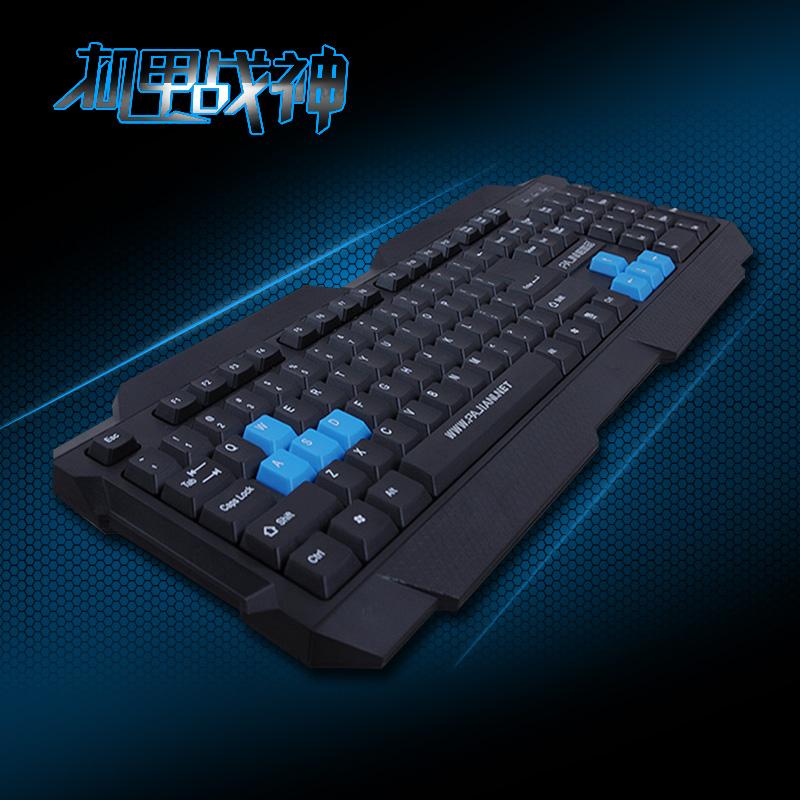 Multimedia keyboard Cable game keyboard waterproof usb notebook keyboard desktop computer keyboard(China (Mainland))