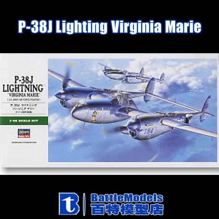 Hasegawa MODEL 1/48 SCALE military models #09101 P-38J Lighting Virginia Marie plastic model kit<br><br>Aliexpress