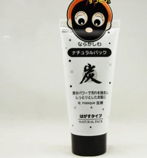 daiso japon points noirs charbon masque peel off dans. Black Bedroom Furniture Sets. Home Design Ideas