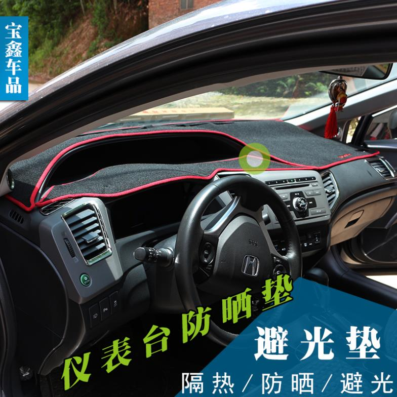Instrument desk dedicated sunscreen insulation MATS for Honda Civic 9 th 2012 2013 2014 car styling car Accessories(China (Mainland))