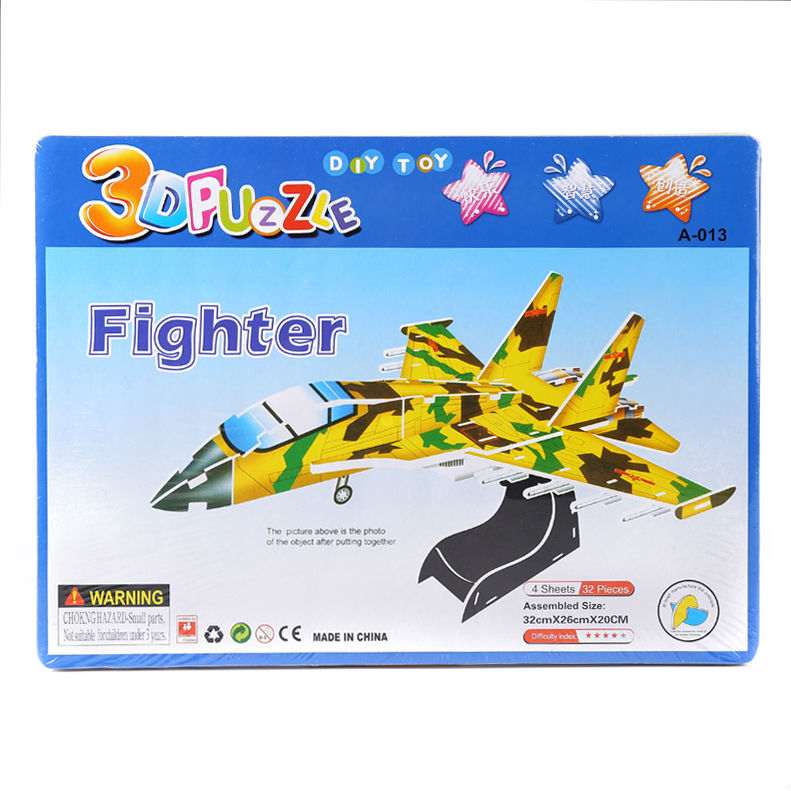 3D Paper KT jigsaw puzzles for children adults Games for kids toys for children Baby toys educational Puzles Fighter 32 pcs(China (Mainland))