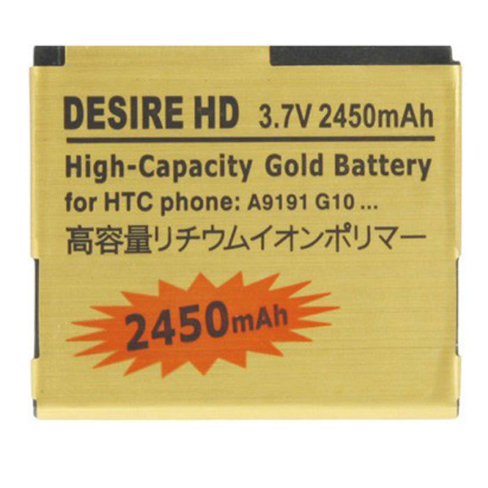 50pcs/lot.2450mAh High Capacity Gold Battery For HTC Desire HD G10 A9191 Phone Battery(China (Mainland))
