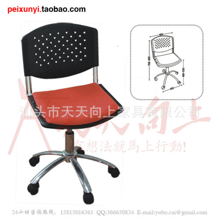 fabric upholstered office seating chrome base revolving staff chair height adjustable(China (Mainland))