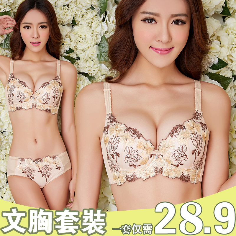 2016 summer fashion women seamless bra push up padded high quality underwire cup strapless bra underwear(China (Mainland))