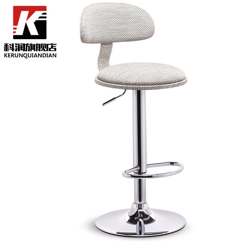 Bar chairs minimalist fashion bar stool chair lift swivel armchair child foreground<br><br>Aliexpress