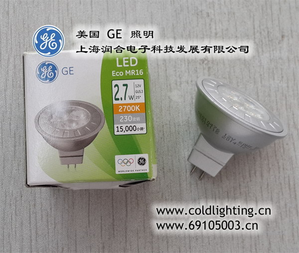 GE Lighting LED ECO MR16 Lamp 2.2W/2.7W/5.5w 12v(China (Mainland))