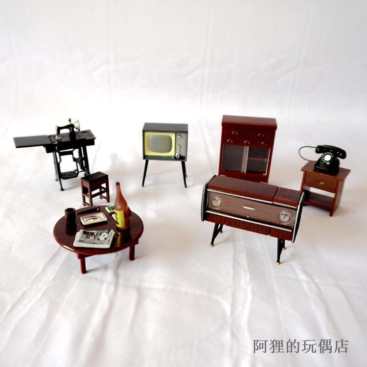 Meubles japonais style achetez des lots petit prix meubles japonais style e - Meuble style japonais ...