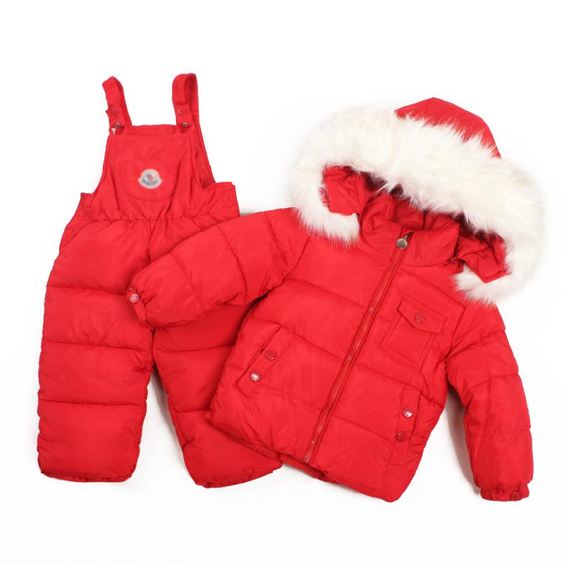 Детская Зимняя Одежда Дешево Доставка