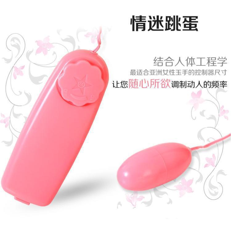 bullet vibrator dating på nätet gratis