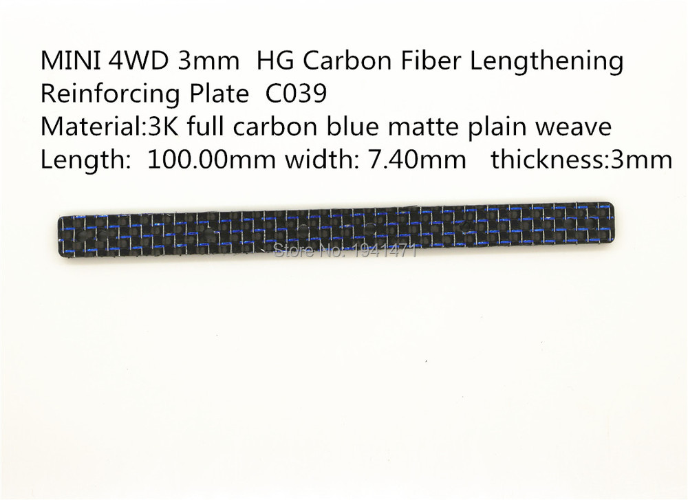 RC MINI 4WD 3mm HG Lengthening Carbon Fiber Reinforcing Plate /Self-made Parts Tamiya MINI 4WD Carbon Fiber C039 3PCS /lot(China (Mainland))