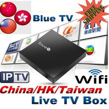 2016 Tvpad4 VS BlueTV IPTV Android TV BOX Hong Kong Taiwán Chino Canales en vivo TV Color Azul Del Vedio de La Demanda No Mensual H. TV Moonbox