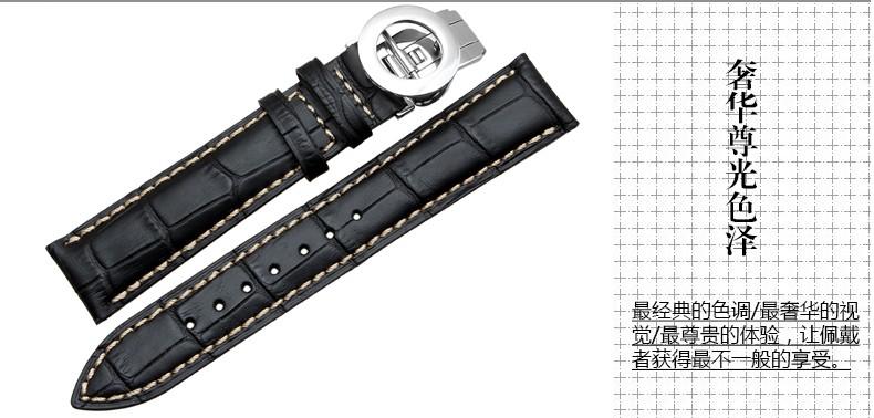 Кожаный ремешок для часов альтернативные Baoge телячьей кожи бабочка 20 | 21 мм