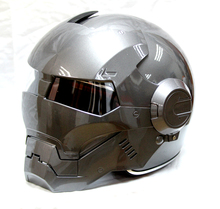 Masei 610 ATOMIC-MAN moto casco grigio sml xl(China (Mainland))