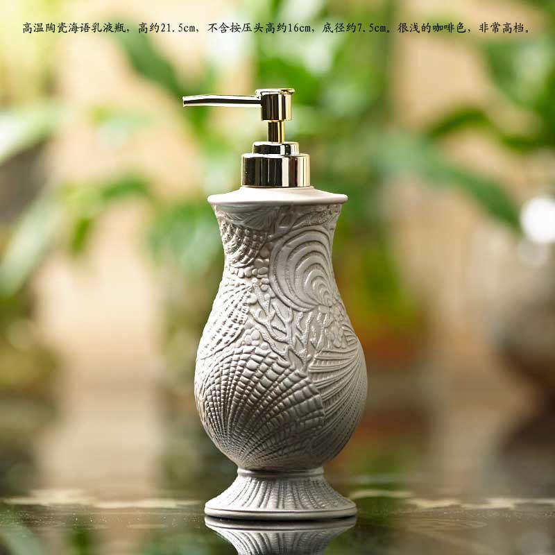 enser high-grade emulsion bottle outlet hand sanitizer luxury bath liquid replacement decoration - Have store