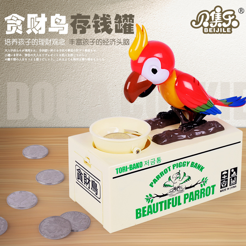 Strange New Toy Creative Stealing Kathrine Swing Eat Money Piggy Bank Parrot Hot Toys Electric Bird Toys Christmas birthday gift(China (Mainland))