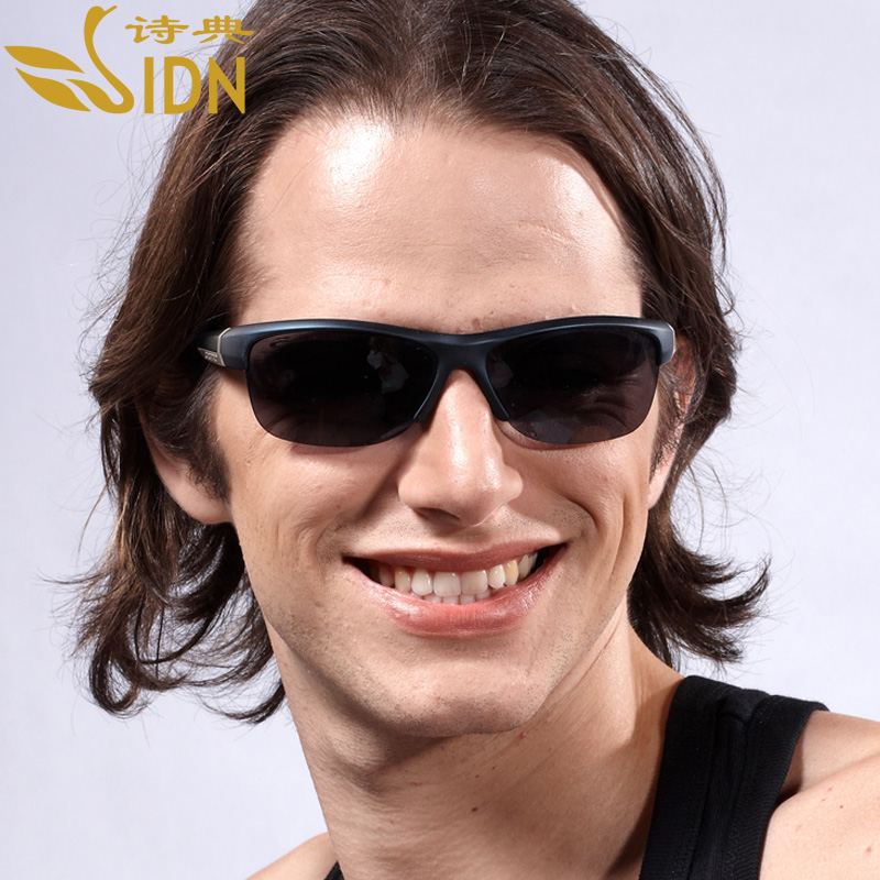 The left bank of glasses sidn male polarized sunglasses driving glasses vintage sunglasses 118