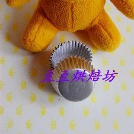Baking Gold/Silver foil paper holder medium oil cake Medium Cupcake liner Muffin Liners Papers Baking Cups cakecup 3.5cm(China (Mainland))