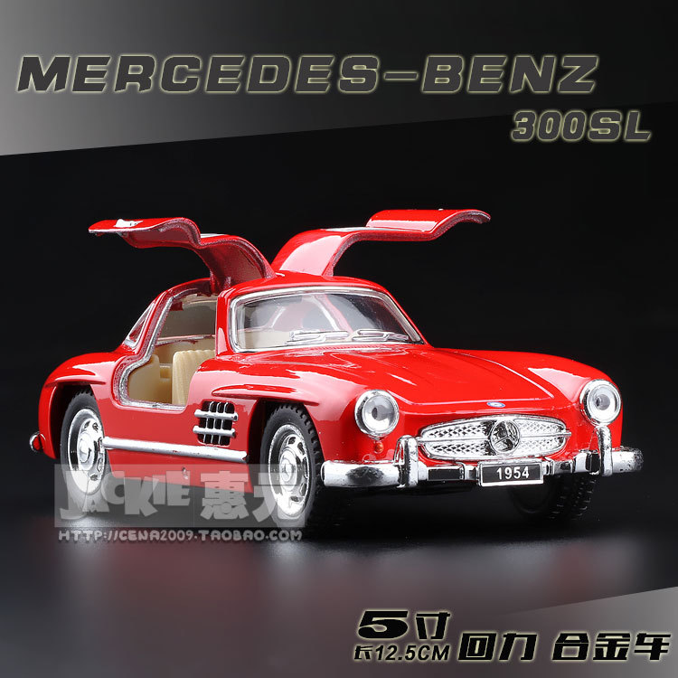 1:36 Mercedes Benz 300SL Alloy Sports Car Model High Simulation Exquisite Baby Toys KiNSMART Car Styling Model Excellent Gifts(China (Mainland))