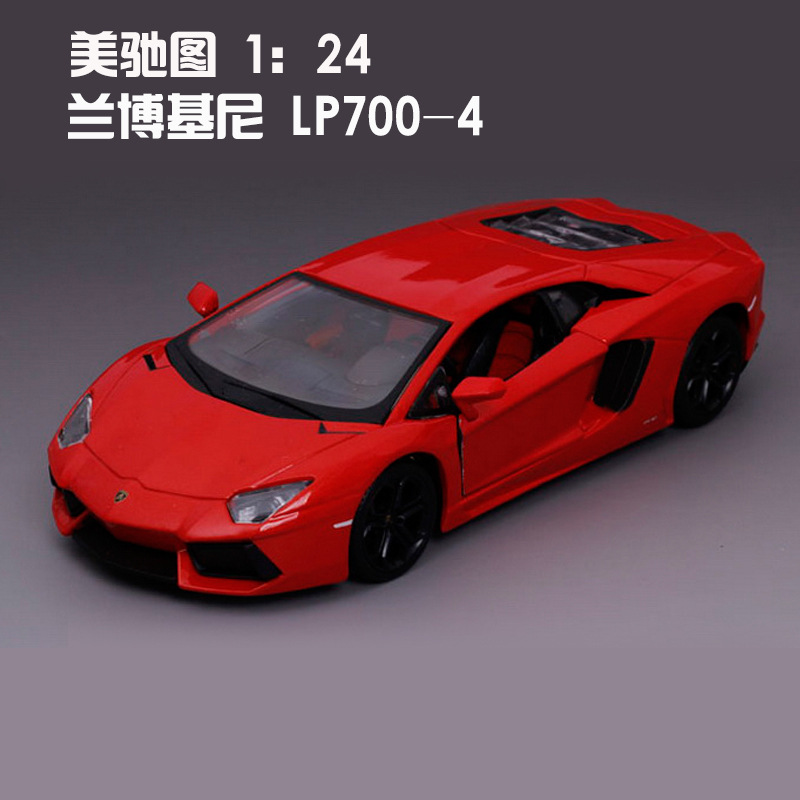 Free Shipping Maisto original alloy automobile model 1:24 Super Roadster LP700-4 roadster cars 31210(China (Mainland))