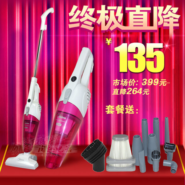 Beauty sc861a portable mini vacuum cleaner household small handheld portable mini