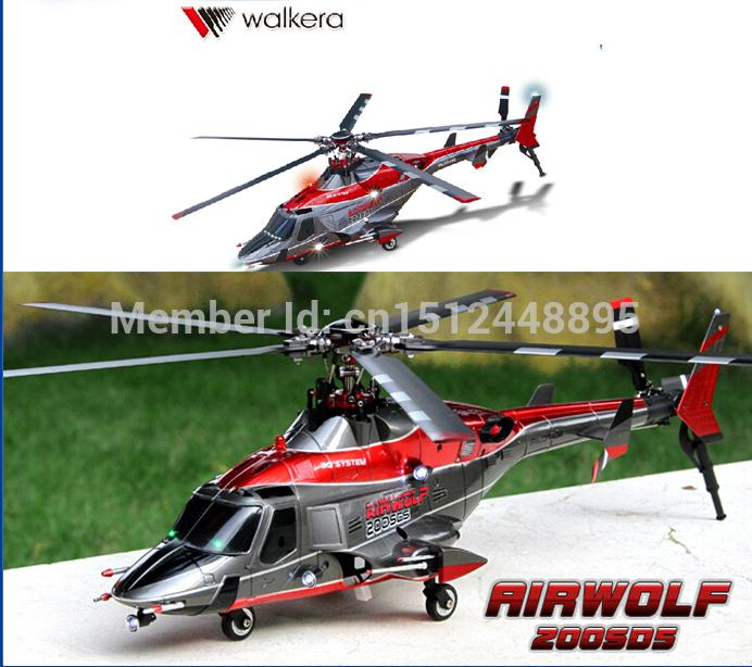 Walkera Airwolf 200SD5 with DEVO8s 3 Axis Gyroscope RC Helicopter(China (Mainland))