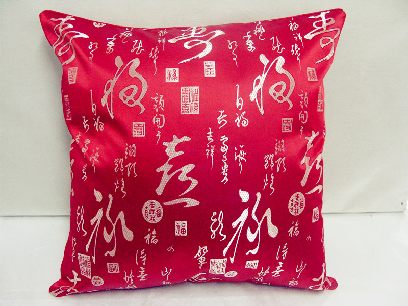 Ethnic Chinese Word Pillow Cushion Covers 18inch 20inch Double sided Pattern High Quality Zipper Pillowcases Lumbar
