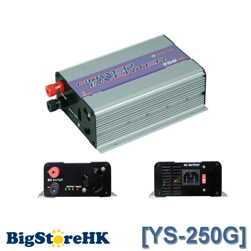 New 250W 110V Small Pure Sine Wave Grid Tie Inverter PV System 10.8V ~ 30V / 22V ~ 60VDC Optional Stackable MPPT Function(China (Mainland))