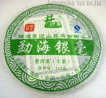 Excellent Quality Puerh Tea, Silver Needle Pu'er Tea, 2009 year Raw Puer, A3PC139,Free Shipping