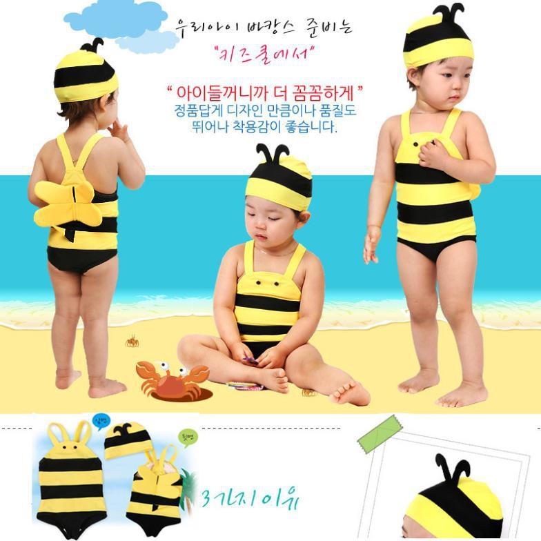 Baby bathing bee style romper swimwear Girls/Chlidren Swimsuits, Girl's Bikini Swimwear, one piece NHYY-002 - Veris Fashion Bags store