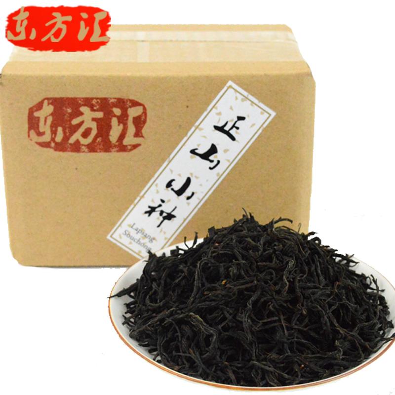 AAAAAA grade Fujian Wuyi shan Lapsang souchong Black Tea Organic tea Warm stomach the chinese tea