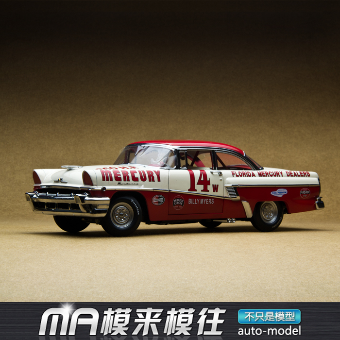 1:18 sun star Monte Claire 1956 mercury NASCAR beach car model contest(China (Mainland))