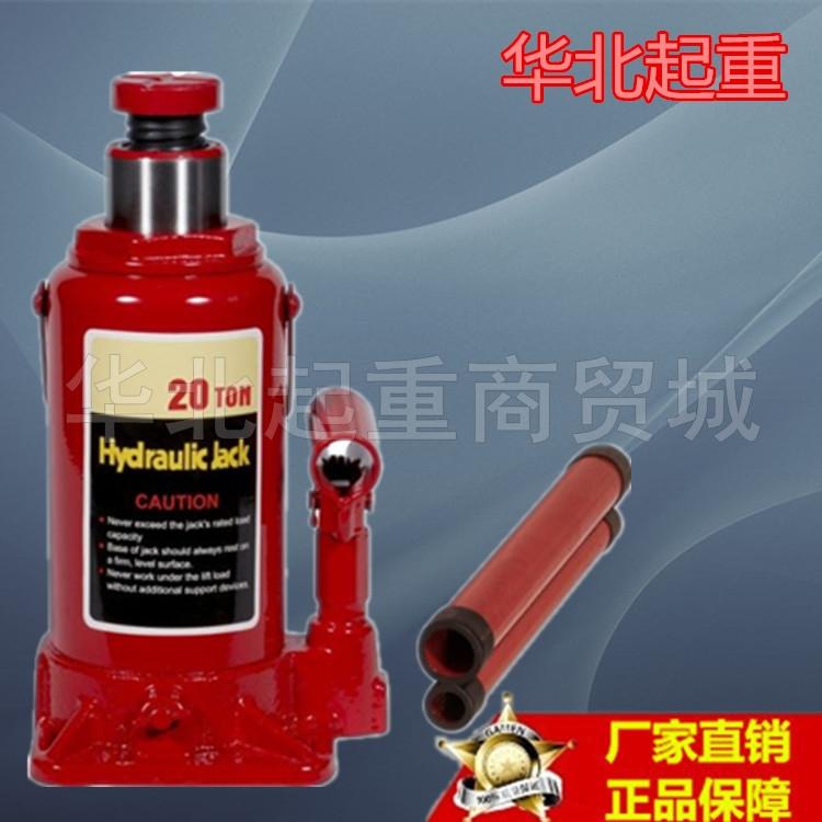 Hydraulic jack screw jack scissor car jack jack with claw lying top(China (Mainland))