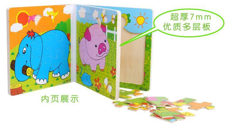 2016 Scorching Mind Teasing Toys Animal Cartoon Picket Puzzle Attention-grabbing 4PCS Books jagsaw Child Toys Present Excessive Quanlity