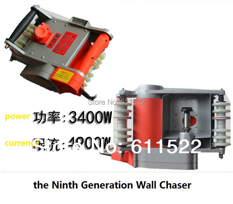 wall chaser 3400w with auto dusty collect part for home decoration wall cutting use and GS passed quality(China (Mainland))