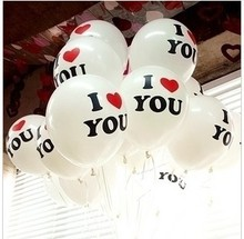 popular balloons for valentines