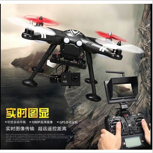 WLtoys-XK-X380C-FPV-GPS-Drone-2-4G-1080P-HD-Camera-Helicopter-FPV-Image-Transmission-1500M