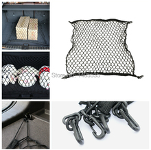 1Set Car boot string bag Elastic Nylon Car Rear Cargo Trunk Storage Organizer Net with SUV auto accessories(China (Mainland))