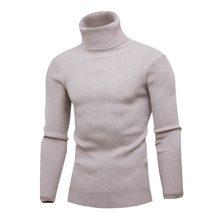 2019 고품질 따뜻한 터틀넥 스웨터 남자 패션 솔리드 니트 남성 스웨터 캐주얼 슬림 풀오버 남성 더블 칼라 탑스(China)