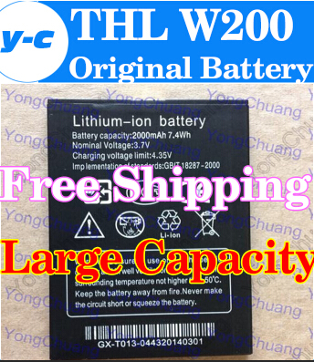 THL w200 Battery 100 New Original 2000mAh Lithium ion Battery for THL W200 w200s W200C Smart