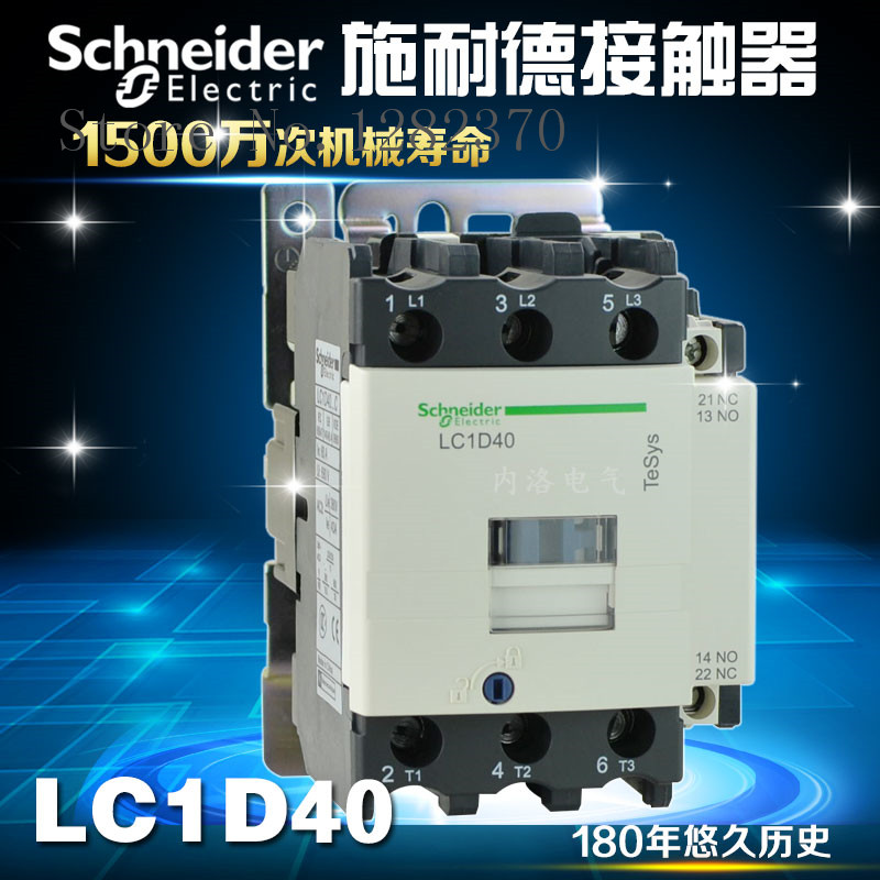 Фотография [ZOB] Authentic original contactor LC1D40 220V AC contactor LC1-D40M7C 40A 380V  --2pcs/lot
